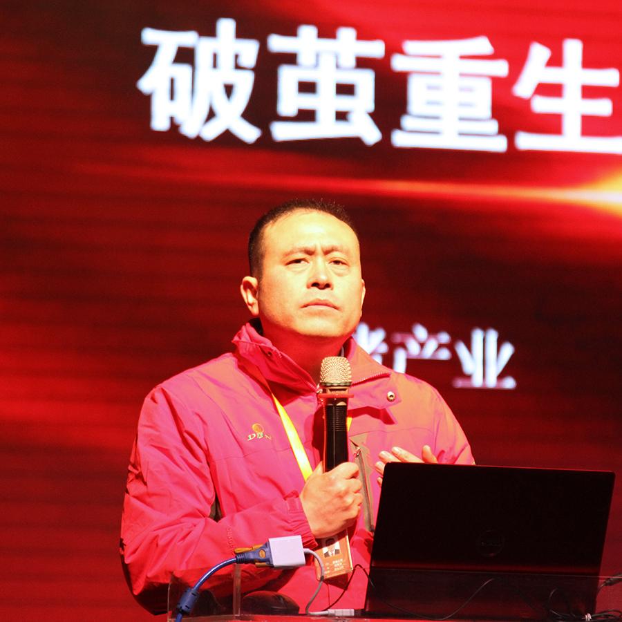 养猪产业赵宪法老师