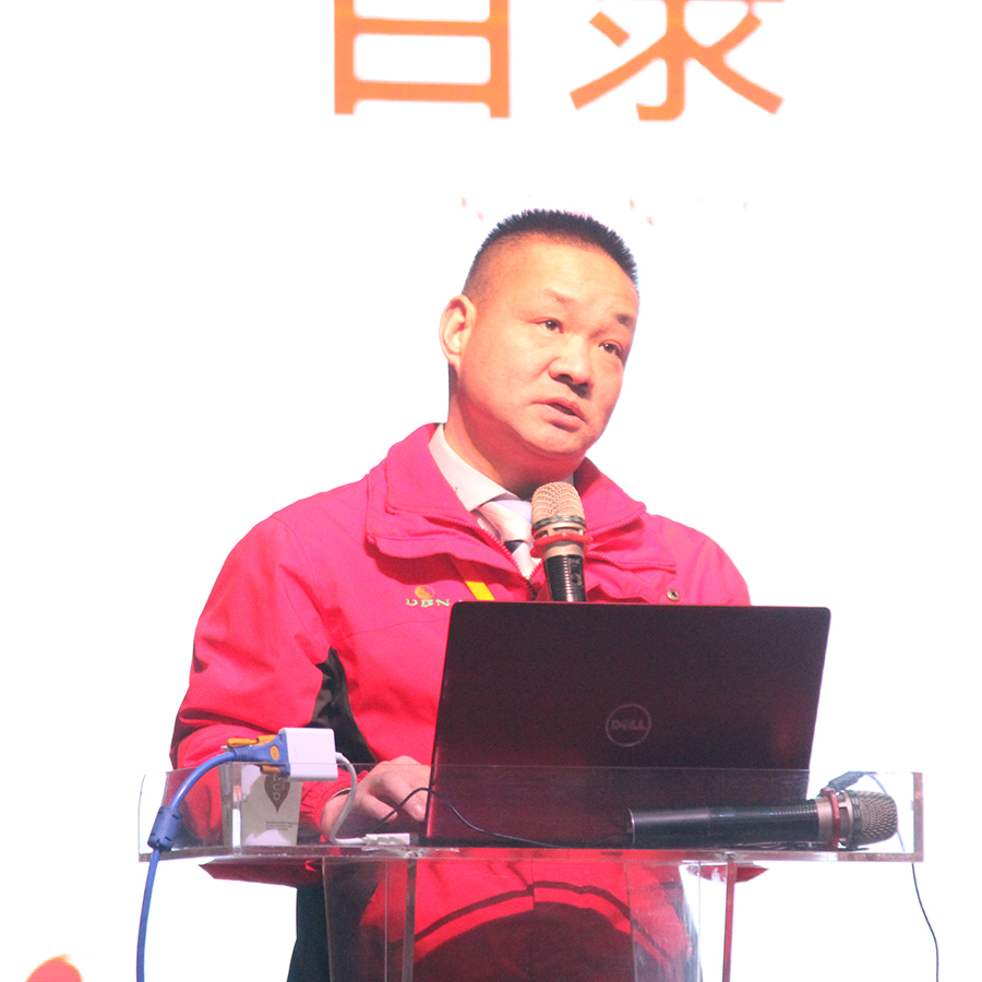 设备公司张海贵老师
